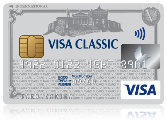 紀陽ONE da FULLクラシックカード|紀陽カード